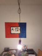 Plafondlamp 2